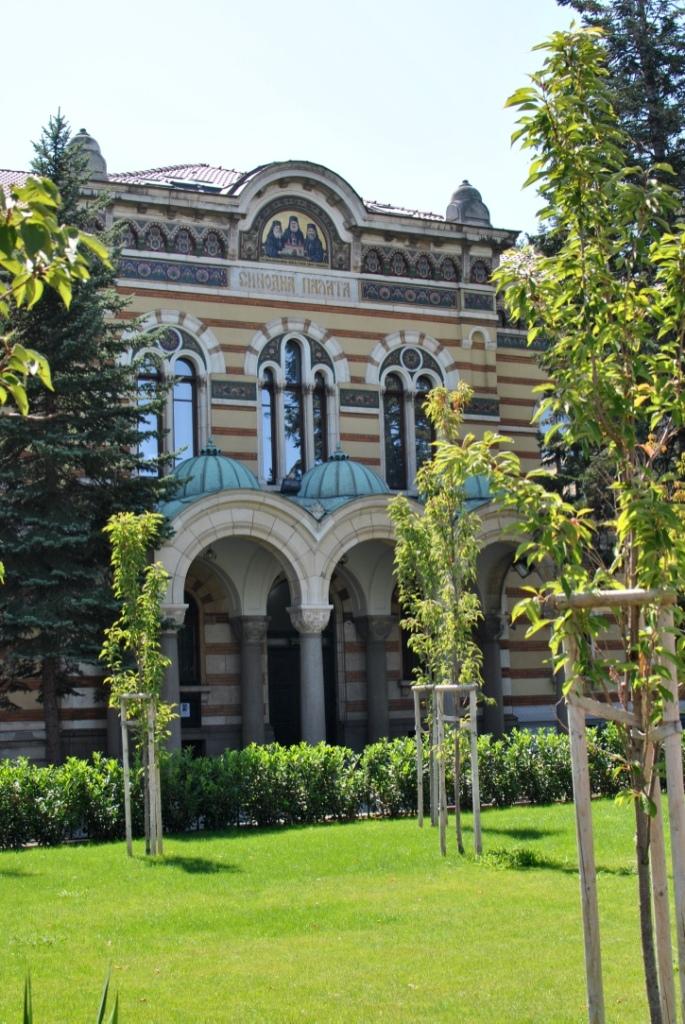 Sofia bulgaria visiter bulgarie avis sofia madamedaniel robe faite main